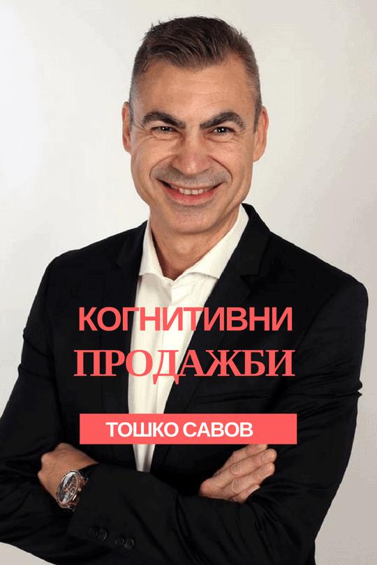 toshko